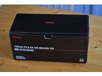 Sigma 105mm F2.8 EX DG MACRO OS HSM (Nikon Fit)