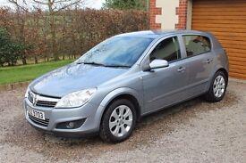 Vauxhall Astra 1.4i 16v Breeze (5dr - Metallic Light Blue) 2008