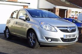 CAR FOR SALE - 2010 Vauxhall Corsa SE Manual 5-Door - 32053 miles