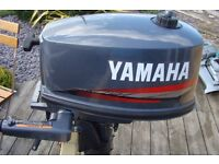 YAMAHA 4HP TWO STROKE OUTBOARD AS NEW LESS THAN 2 HOURS USE