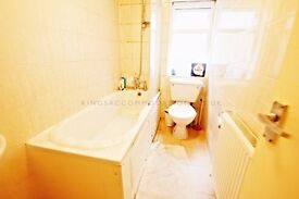 *PRICE REDUCTION* 4 DOUBLE BEDROOM APARTMENT MOMENTS FROM TOOTING BROADWAY STATION