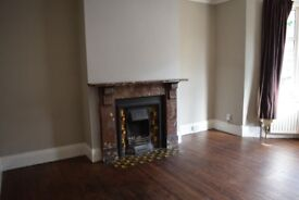 2 Bed Lower Terraced Flat