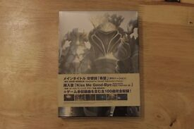 Final Fantasy XII OST Limited Edition Japan Rare Version Box Set