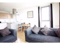 STUNNING!! 2 BED-2 BATH APT ¦ BOW E3 ¦ 2 MINS FROM TUBE ¦ BALCONY ¦ CALL NOW!