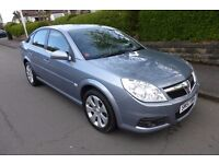 VAUXHALL VECTRA EXCLUSIVE ** 08 PLATE ** 44,000 MILES ** CHOICE OF THREE **FROM £995