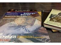 CLASSICAL MUSIC VINYLS FOR SALE: