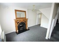 HOUSE FOR SALE IN BALLYNAHINCH, IDEAL FOR 1ST TIME BUYER OR AN INVESTMENT PROPERTY