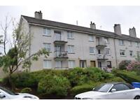 Lovely 2 bedroom flat for rent Chalmers Crescent East Kilbride available now