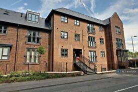 2 bedroom flat in Carter Court, Hook, RG27 (2 bed) (#1173131)