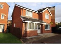 We offer to the market this four bedroom detached house located on Radcliffe Close in Gateshead.