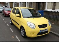 KIA PICANTO 2010 1.1L YELLOW - FULL SERVICE HISTORY - LOW MILAGE - 1 PREVIOUS OWNER - 5 DOOR