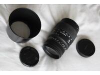 SIGMA 70-300 mm f/4-5.6 DG Macro Telephoto Zoom Lens - for Canon