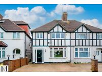 AVAIL NOW - 4 BED HOUSE - SUTTON SQUARE!