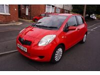2007 Toyota Yaris 1.4 D-4D T2 5dr (Diesel) (£30 Year Road Tax) (Excellent Condition)
