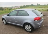 AUDI A3 1.6 SPECIAL EDITION 2007 PLATE 3 DOOR HATCHBACK
