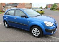 KIA RIO 1.5 CRDI DIESEL 2008 (ONLY £30 TAX) 12 MONTHS MOT SERVICE HISTORY ASTRA FOCUS CORSA CLIO 307