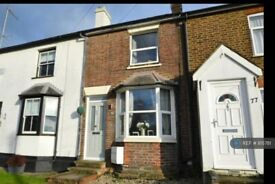 2 bedroom house in Primrose Hill, Kings Langley, WD4 (2 bed) (#815781)