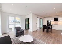 SLEEK 2 BED 2 BATH APARTMENT IN SOUGHT AFTER WIVERTON TOWER, ALDGATE EAST/LIVERPOOL/BANK/CITY ST E1