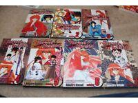 Rurouni Kenshin 1-7 Manga Set