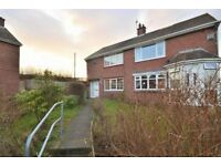 Lovely 2 Bedroom house available to rent in Grindon, Sunderland. NO Bond! DSS Welcome!