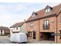 4 bedroom house in Edzell Crescent, Westcroft, Milton Keynes, MK4 (4 bed) (#1146540)