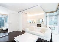 LUXURY FURNISHED 1 BED - Pan Peninsula E14 CANARY WHARF SOUTH QUAY DOCKLANDS LIMEHOUSE CROSSHARBOUR