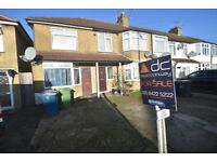 Unique 2 double bed end of terrace house priced for a quick sale with large kitchen/diner ( 11790)