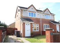 2 bedroom house in Whimberry Close, Salford, M5 (2 bed)
