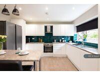 1 bedroom in Bycliffe Terrace, Gravesend, DA11 (#1132130)