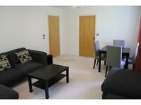 ** Stunning 2 Bed Apartment located in Bushby **
