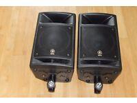 Yamaha StagePas 300 PA amplifier/mixer