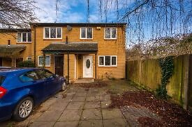 DANIEL CLOSE - SW17 9DD - A STUNNING LARGE 3 BEDROOM HOUSE WITH PRIVATE GARDEN AND DRIVEWAY