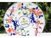 Stunning Antique Imari Plate Chinese / Japanese ? 21cm Across Flowers Gilding Vintage Display