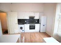 Modern 1 bedroom flat for rent £1400pcm, 4 mins walk from Westferry DLR station, DSS considered!