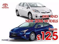 UBER Ready Toyota Prius Hire, PCO Car with Insurance - PCO CAR HIRE READY, 2016/ 2017 Plate new cars