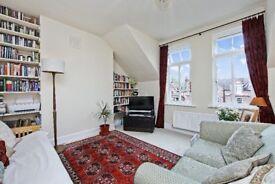 Beautiful 1 Bed Flat in Lewisham/Brockley
