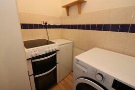 Newly Refurbished studio flat is available immediately (not one bed 1) Luton LU1 Apartment