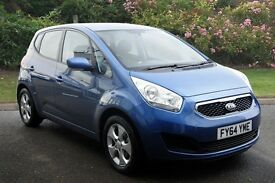 Kia Venga 2 1.4 CRDi with only 12 200 miles from new.