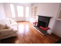 Huge 3 Bedroom Flat Available NOW - Oval