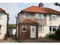 3 bed semi detached house. Through lounge, fitted kitchen, gf shower room & ff bathroom. GCH. Garage