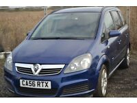 2007 VAUXHALL ZAFIRA 1.6 7 SEATER - LOW MILEAGE + ECONOMICAL ESTATE!