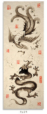 Asian Dragon Art (Asian Art Poster Of Dragon and)