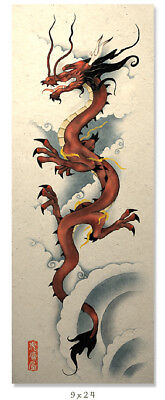 Asian Red Dragon Art Poster Print Wall Decor