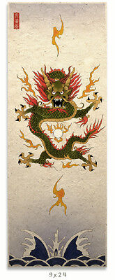 Oriental Asian Art Print Emperor Dragon