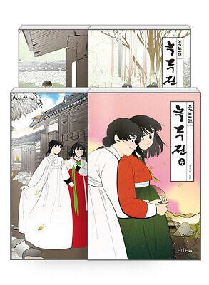 Goods Action Cartoon LIMITED VER Solo Leveling Vol.3 Webtoon Korean Comic Book