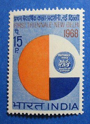 1968 INDIA 15NP SCOTT# 466 S.G.# 564 UNUSED NH   CS11813