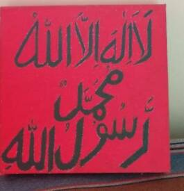Islamic Canvas
