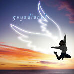 guyadianwh