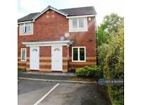 2 bedroom house in Velour Close, Manchester, M3 (2 bed)