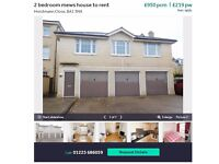 2 bedroom flat with garage and off road parking x 2 permits